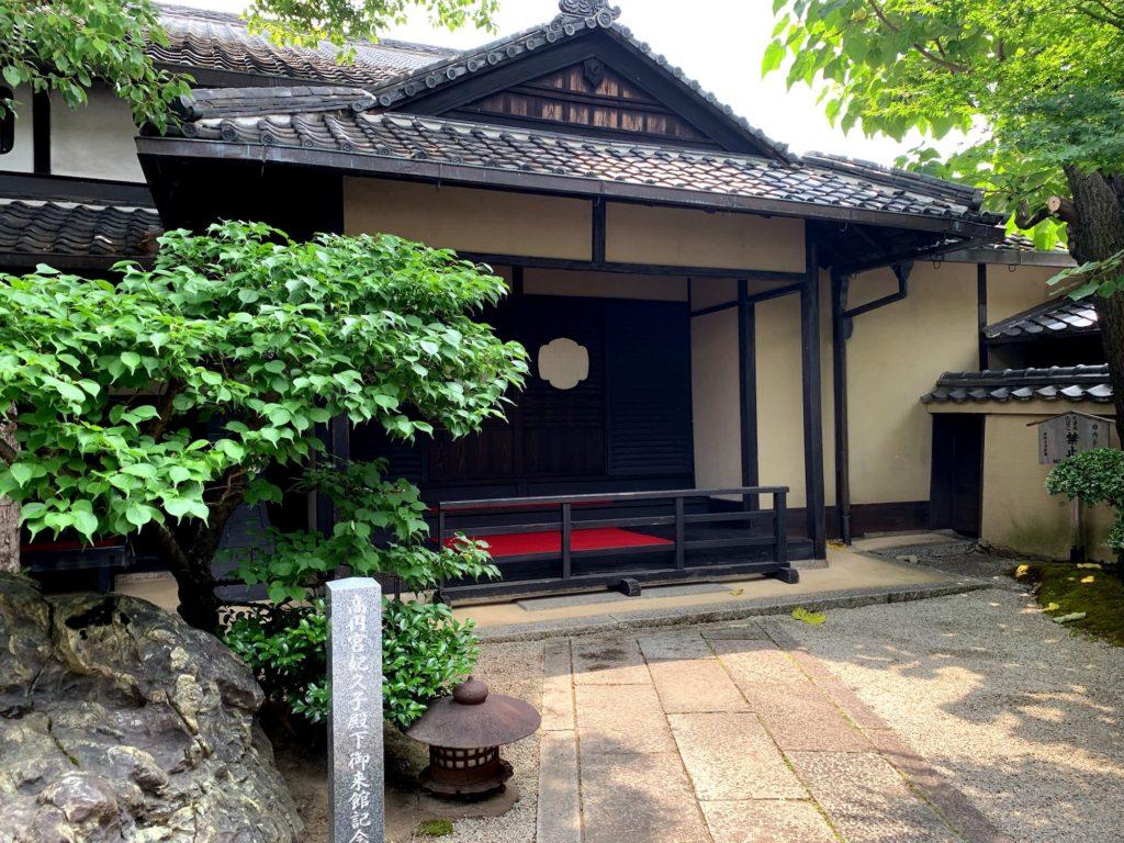 京都清宗根付館の写真
